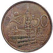 50 francs - Baudouin - Expo 1958 (en néerlandais) -  revers