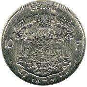 10 francs - Baudouin Ier (en néerlandais) -  revers