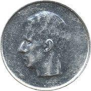 10 francs - Baudouin Ier (en français) -  avers