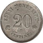 20 centimes (Essai) -  avers