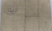 Rumillies 1 franc 1914 – revers