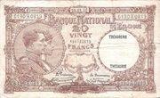 20 Francs Type 1926 Trésorerie – avers