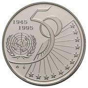 5 écus Albert II - Nations Unies – revers
