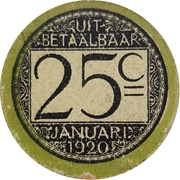 25 centimes en carton (Ville de gand) – revers