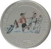 5 euros Bob et Bobette (coloré) -  avers