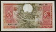 100 Francs 20 Belgas bicolore rouge-vert – avers