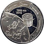 20 euros ESRO-2B -  avers