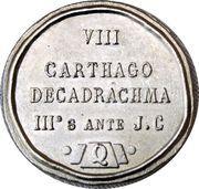 "Jeton cadeau publicitaire ""Restaurants Quick GB"" - (VIII - Carthago Decadrachma) – revers"