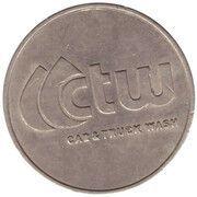 Jeton de lavage automobile - CTW  Dibo (Anvers) – revers