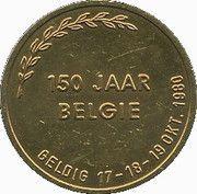 50 Francs Malines – avers