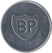 Token BP - Les cracks du sport Belge (Christian Piot) – revers