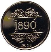 Jetons Belgique jetons souvenirs 1830-1980  1890 Urbanisation -  avers