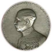 Medal - Mirza Mahmoud Khan services during WW I - Ahmad Qajar minister – avers