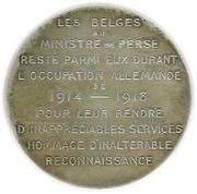 Medal - Mirza Mahmoud Khan services during WW I - Ahmad Qajar minister – revers