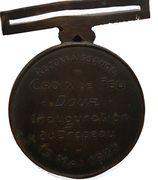 Belgique Médailles Léopold III Dour – revers