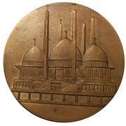 Médailles Belgique Médaille souvenir Expo Bruxelles 1935 Pavillon de la Vie Catholique – avers