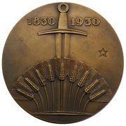 Médailles Belgique Médaille Centenaire de l'Indépendance – revers
