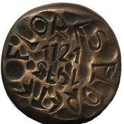 Médaille Belgique Floreffe – revers