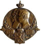 Médaille Société du cheval de trait ardennais – avers