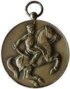 Médaille Marche de la Madeleine – avers