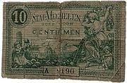 Monnaie de nécessité - bon pour 10 centimes - ville de Malines – revers