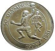 Jeton 50 olympics (handball) 1981 – avers