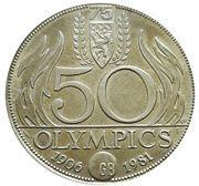 Jeton 50 olympics (handball) 1981 – revers