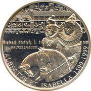 500 francs - Albert II - Bruxelles ville européenne de la culture – avers