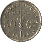 50 centimes - type Bonnetain (en néerlandais) -  revers