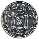 5 cents - Elizabeth II (coffret) – avers
