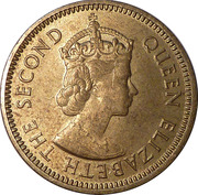 5 cents - Elizabeth II (1er effigie) – avers