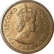 5 cents - Elizabeth II (1ére effigie) – avers
