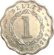 1 cent - Elizabeth II (1er effigie) – revers