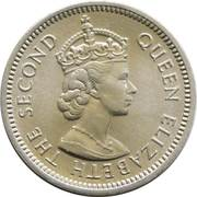 5 cents - Elizabeth II (1ère effigie, FAO) – avers