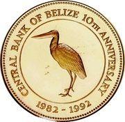 250 Dollars - Elizabeth II (Central Bank) – revers