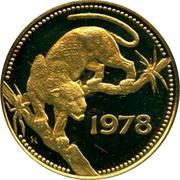 250 Dollars - Elizabeth II (Jaguar) – revers