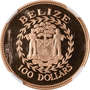 250 Dollars - Elizabeth II (Battle of St. George's Caye) – avers