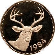 250 Dollars - Elizabeth II (White-tailed Savannah deer) – revers