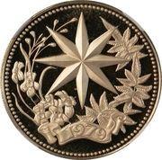 100 Dollars - Elizabeth II (Noël) – revers