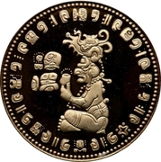 100 Dollars - Elizabeth II (Itzamna) – revers