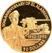 50 Dollars - Elizabeth II (Battle of El Alamein) – revers
