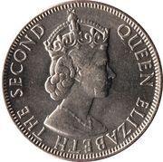 50 cents - Elizabeth II (1ère effigie) – avers