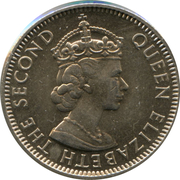 25 cents - Elizabeth II (1ère effigie - FAO) – avers