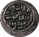 1 Tanka - Muhammad Bin Tughlaq (Shahr Lakhnauti mint) – avers