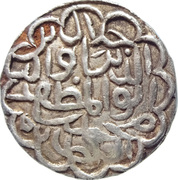 1 Tanka - Jalal ud-Din Muhammad Shah – revers