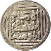 1 Tanka - Shams al-din Firuz (Lakhnauti) – avers