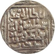 1 Tanka - Shams al-din Firuz (Lakhnauti) – revers