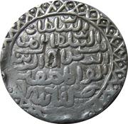 Tanka - Nasir al din Nusrat (Husainabad mint) – revers
