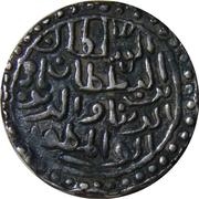 1 Tanka - Nasir al din Nusrat (Muhammadabad mint) – avers