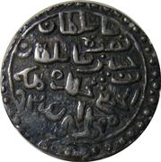 1 Tanka - Nasir al din Nusrat (Muhammadabad mint) – revers